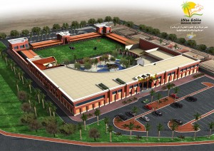 Marakez Resort 3D Photo